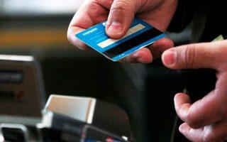 Για το θέμα είναι ενήμερη τόσο η Τράπεζα της Ελλάδος, όσο και τα δύο μεγάλα σχήματα πληρωμών, δηλαδή η Visa και η MasterCard, που έχουν ξεκινήσει έρευνα προκειμένου να εντοπίσουν πώς έγινε η υποκλοπή.