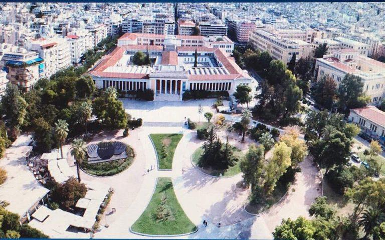 Έκτακτη τροποποίηση ωραρίου του Εθνικού Αρχαιολογικού Μουσείου