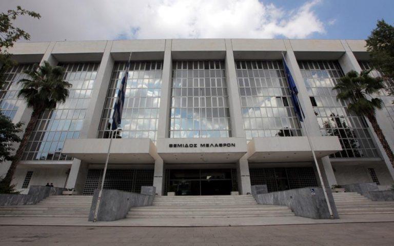 Η Εισαγγελία Αθηνών για τους συλληφθέντες στις καταλήψεις