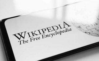 toyrkia-kai-pali-diathesimi-i-wikipedia0
