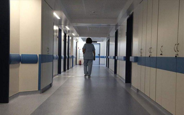 Νέο νοσοκομειακό ασφαλιστικό πρόγραμμα από Eurobank, Eurolife