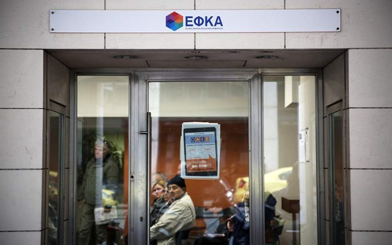 Απονομή σύνταξης σε μόλις ένα 24ωρο από τον e-ΕΦΚΑ