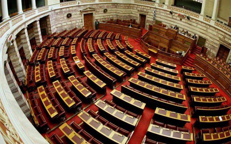 Οδεύει προς τη Βουλή ο εκλογικός νόμος