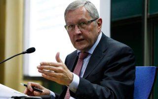 Η εκταμίευση των κερδών των SMPs και ANFAs δείχνει ότι η ελληνική κυβέρνηση ανταποκρίθηκε στις δεσμεύσεις της για μεταρρυθμίσεις, δήλωσε ο επικεφαλής του ESM  Κλάους Ρέγκλινγκ.