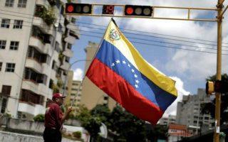venezoyela-ena-koinovoylio-dyo-proedroi0