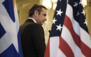 (ΞΕΝΗ ΔΗΜΟΣΙΕΥΣΗ) Ο πρωθυπουργός Κυριάκος Μητσοτάκης, μιλάει στο γεύμα που παρατέθηκε προς τιμήν του από Ομογενειακές οργανώσεις, στην Ουάσινγκτον, την Τετάρτη 8 Ιανουαρίου 2020. Επαφές με σημαίνοντα μέλη των δύο νομοθετικών σωμάτων του Κογκρέσου, της Γερουσίας και της Βουλής των Αντιπροσώπων των Ηνωμένων Πολιτειών, σε μια περίοδο που καταγράφεται σημαντικός αριθμός πρωτοβουλιών και νομοσχεδίων, είχε ο πρωθυπουργός Κυριάκος Μητσοτάκης κατά τη δεύτερη ημέρα της επίσκεψής του στην Ουάσιγκτον. ΑΠΕ-ΜΠΕ/ΓΡΑΦΕΙΟ ΤΥΠΟΥ ΠΡΩΘΥΠΟΥΡΓΟΥ/ΔΗΜΗΤΡΗΣ ΠΑΠΑΜΗΤΣΟΣ