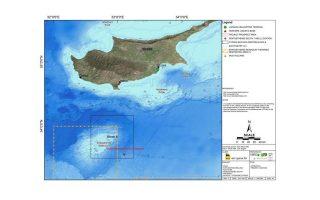 Το οικόπεδο 8 της κυπριακής ΑΟΖ, όπου δραστηριοποιείται τις τελευταίες ημέρες το «Γιαβούζ».