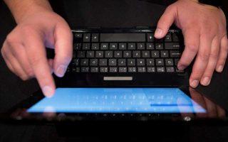 Η νέα ηλεκτρονική πλατφόρμα για την πάγια ρύθμιση δεν έχει ακόμη ολοκληρωθεί, καθώς δεν βασίζεται και δεν «κουμπώνει» στις προηγούμενες που είναι σε ισχύ.