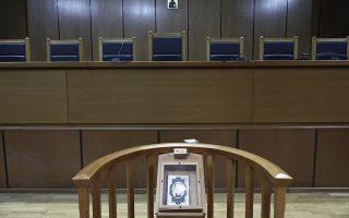 Πληροφορίες αναφέρουν πως η προώθηση του μέτρου δίωρης παράτασης του ωραρίου των δικαστηρίων προκαλεί αντιδράσεις, κυρίως στις συνδικαλιστικές ηγεσίες των δικαστικών γραμματέων. INTIME NEWS