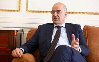 «Οι πολιτικές διαβουλεύσεις μεταξύ στελεχών των δύο υπουργείων Εξωτερικών, οι οποίες αναμένεται να επαναληφθούν τις επόμενες ημέρες, αποτελούν έναν χρήσιμο δίαυλο που ελπίζω ότι θα αξιοποιηθεί από την Αγκυρα», λέει ο υπουργός Εξωτερικών Νίκος Δένδιας, τονίζοντας ότι «είμαστε ανοικτοί σε συμμετοχή και της Τουρκίας σε όλες τις πρωτοβουλίες μας». INTIME NEWS
