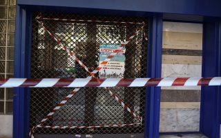 Επειτα από δεκαετή γαλήνη, η ΟΜΕ-ΟΤΕ έκλεισε τις πόρτες, εμποδίζοντας ξανά την πρόσβαση εκείνων που ήθελαν να δουλέψουν.