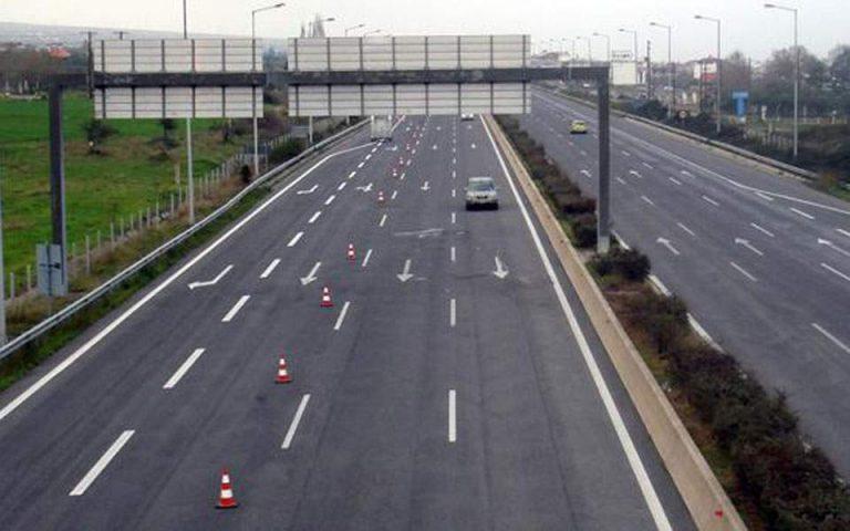 Πρόστιμα για διακοπή κυκλοφορίας σε εθνική οδό