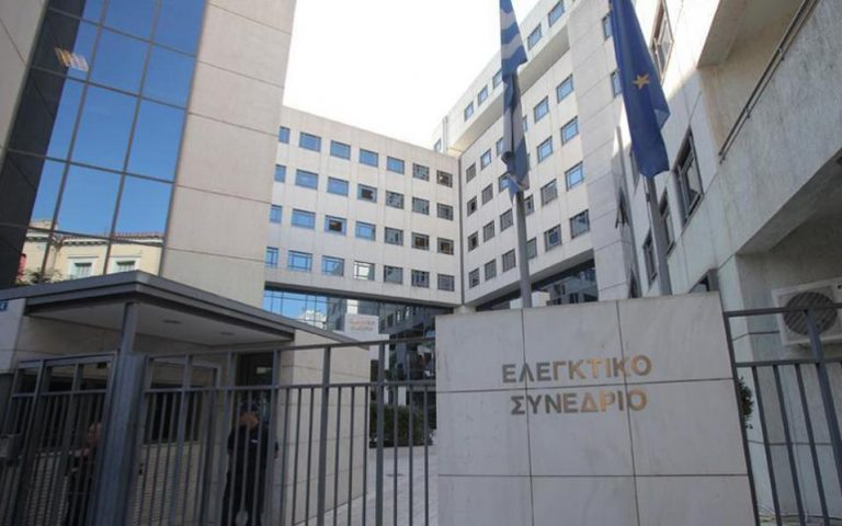 to-elegktiko-synedrio-akyrose-to-ergo-ton-40-ekat-gia-toys-psifiakoys-agrotes-2360532