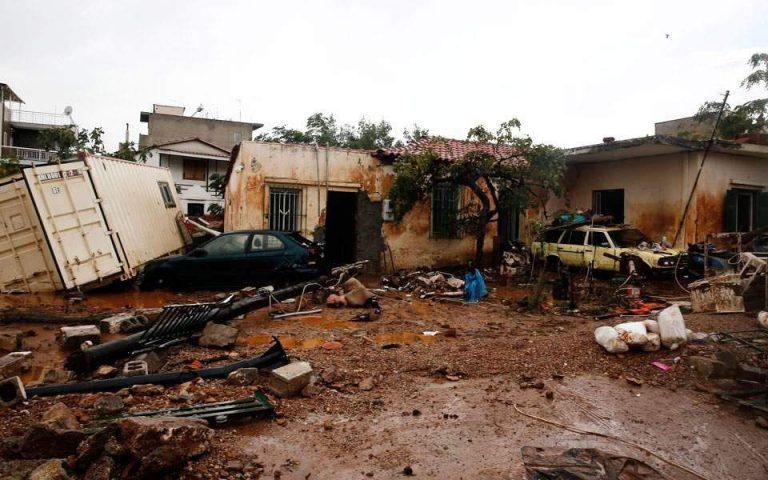 Αρχίζει σήμερα η δίκη για τη φονική πλημμύρα στη Μάνδρα