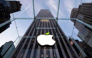 Η Κομισιόν είχε επιβάλει πρόστιμο 13 δισ. ευρώ στην Apple για φόρους που όφειλε να καταβάλει στο ιρλανδικό δημόσιο η εταιρεία.