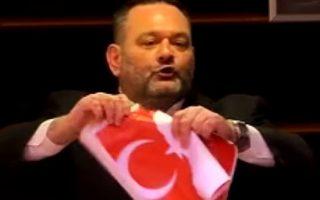 Ο Γιάννης Λαγός σχίζει την τουρκική σημαία μέσα στο Ευρωπαϊκό Κοινοβούλιο.
