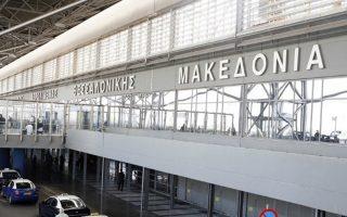 provlimata-stis-ptiseis-sto-aerodromio-makedonia-logo-chamilis-oratotitas0