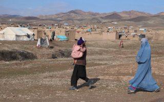 afganistan-pano-apo-160-klinikes-katastrafikan-i-ekleisan-logo-ton-sygkroyseon0