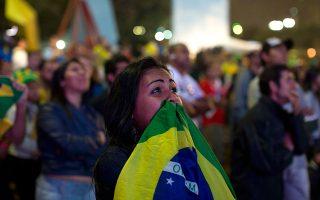 Οι ερευνητές του πανεπιστημίου της Οξφόρδης εξέτασαν δείγματα σάλιου Βραζιλιάνων φιλάθλων κατά τη διάρκεια της βαριάς ήττας της Σελεσάο από τη Γερμανία με 7-1, στον ημιτελικό του Παγκοσμίου Κυπέλλου του 2014. AP/DARIO LOPEZ-MILLS