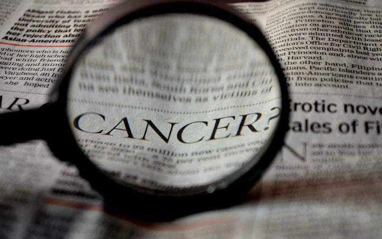 Ερευνα για πρωτοποριακή θεραπεία του καρκίνου με τη χρήση μαγνητικών νανοκρυστάλλων