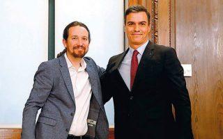 H κυβέρνηση μεταξύ των Σοσιαλιστών του Πέδρο Σάντσεθ (δεξιά) και του Podemos του Πάμπλο Ιγκλέσιας (αριστερά), που κατά πάσα πιθανότητα θα προκύψει την Τρίτη, θα είναι κυβέρνηση μειοψηφίας. Το κατά πόσον θα αποδειχθεί ικανή να εξαντλήσει ολόκληρη την τετραετία παραμένει αβέβαιο. EPA/JUANJO MARTIN