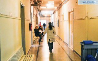Τα νοσοκομεία στην Ελλάδα απορροφούν το 42% των δαπανών υγείας, όταν ο μέσος όρος στην Ε.Ε. είναι 30%. INTIME NEWS