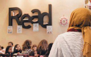 Η εκδήλωση στο βιβλιοπωλείο, όπου συναντήθηκαν Ελληνες και Τούρκοι (παιδιά γκιουλενιστών που ήρθαν στη χώρα μας για να αποφύγουν τις διώξεις του Ερντογάν) μαθητές στέφθηκε από απόλυτη επιτυχία. Τα παιδιά διάβασαν μαζί ιστορίες που είχαν επιλέξει. ΑΠΟΣΤΟΛΟΣ ΝΙΚΟΛΑΪΔΗΣ