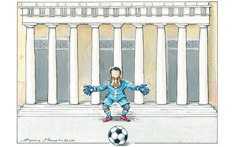 Σκίτσο του Ηλία Μακρή (31.01.20)