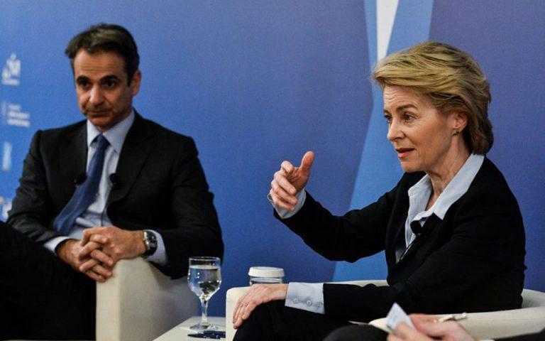 Επαφές Μητσοτάκη με Ε.Ε. και Κομισιόν: «Θα εκφραστούν οι ελληνικές θέσεις στη Διάσκεψη του Βερολίνου»