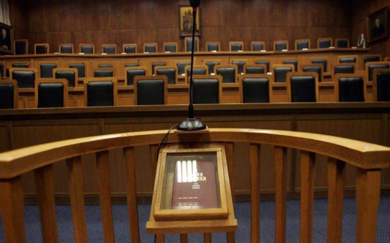 Συγκαλείται εκτάκτως η Ενωση Δικαστών και Εισαγγελέων