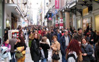 Αυξημένη ήταν η κίνηση στο κέντρο της Αθήνας, ενώ αντίθετα μειωμένη στις περισσότερες περιφερειακές αγορές.