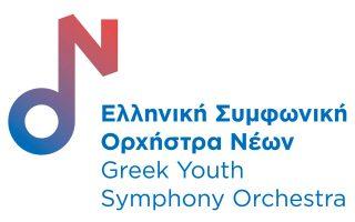 synaylia-me-erga-bach-kai-janacek-apo-tin-elliniki-symfoniki-orchistra-neon0