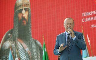 Turkish President Tayyip Erdogan makes a speech during a ceremony in the eastern city of Mus, Turkey August 26, 2018. Murat Cetinmuhurdar/Presidential Palace/Handout via REUTERS