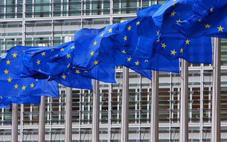 Η γεωπολιτική ανυπαρξία της Ευρώπης