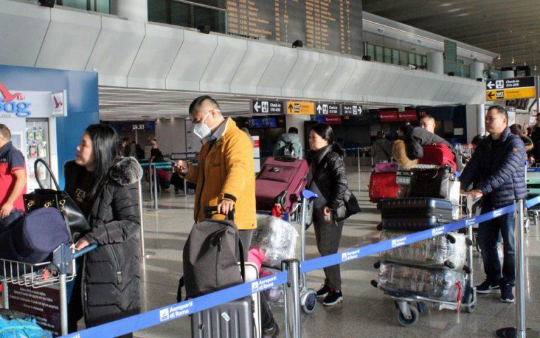 Ρώμη: Από έλεγχο για τον κοροναϊό πέρασαν επιβάτες πτήσης από την πόλη Γουχάν