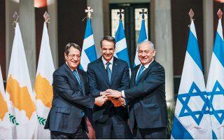 Ο Κύπριος πρόεδρος Νίκος Αναστασιάδης, ο Ελληνας πρωθυπουργός Κυριάκος Μητσoτάκης και ο Ισραηλινός ομόλογός του Μπέντζαμιν Νετανιάχου κατά την τελετή υπογραφής της συμφωνίας για τον αγωγό East Med, χθες, στο Ζάππειο.