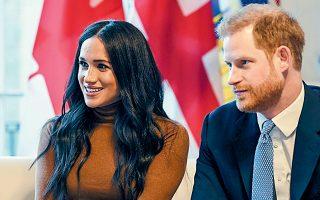 Ως πρίγκιπες «μερικής απασχόλησης», ο Χάρι και η Μέγκαν θα εργαστούν για την οικονομική ανεξαρτησία τους.