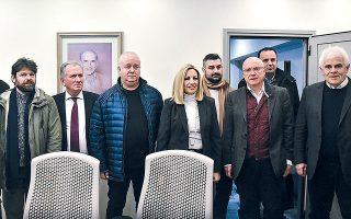 QUIZ. Η πρόεδρος Φώφη Γεννηματά δέχεται στο γραφείο της: Α) τη διοίκηση της Πανελλήνιας Ομοσπονδίας Θυρωρών Νυκτερικών Κέντρων. Β) Το προεδρείο του Συλλόγου Βαλκανιονικών Ελληνορωμαϊκής.  Γ) Τους συνδικαλιστές του ΟΤΕ.