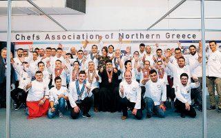Οι αρχιμάγειρες της Βόρειας Ελλάδας, με εμπειρία από μεγάλες διοργανώσεις, θα διαγωνιστούν στην κατηγορία Catering και θα μαγειρέψουν μενού για 150 άτομα. Στόχος τους, να αναδείξουν τις γεύσεις και τον πολιτισμό της περιοχής, σε μια διοργάνωση που δέχεται περισσότερους από 30.000 επισκέπτες παγκοσμίως.
