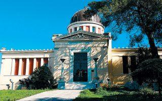 Το ωραίο κτίριο Σίνα, του αρχιτέκτονα Χάνσεν, στον Λόφο των Νυμφών.