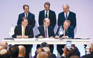 Οι υπουργοί Ενέργειας Κύπρου, Ελλάδας και Ισραήλ κ. Γιώργος Λακκοτρύπης, Κωστής Χατζηδάκης και Γιουβάλ Στάινιτς (από αριστερά προς τα δεξιά) υπογράφουν τη συμφωνία υπό τα βλέμματα των κ. Νίκου Αναστασιάδη, Κυριάκου Μητσοτάκη και Μπέντζαμιν Νετανιάχου.