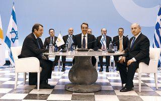 Οι ηγέτες Ελλάδας, Κυπριακής Δημοκρατίας και Ισραήλ, Κυριάκος Μητσοτάκης (στο κέντρο), Νίκος Αναστασιάδης (αριστερά) και Μπέντζαμιν Νετανιάχου, χθες, στο Ζάππειο.