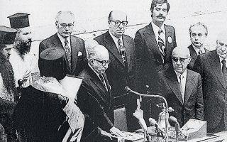 Ενώπιον κρατικών, διπλωματικών, στρατιωτικών, εκκλησιαστικών, αξιωματούχων και του συνόλου των βουλευτών, ο Κων. Τσάτσος ορκίζεται το 1975 Πρόεδρος της Δημοκρατίας.