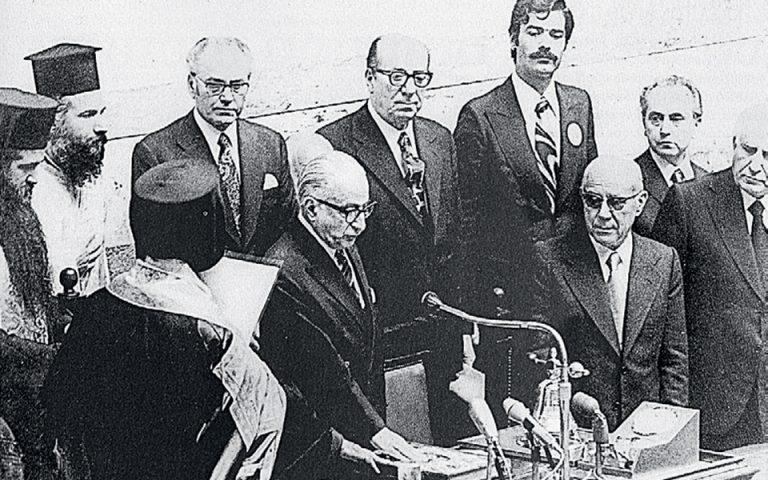 Το ιστορικό της εκλογής των ενοίκων του Προεδρικού Μεγάρου
