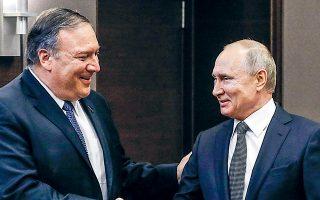 Ο Αμερικανός υπουργός Εξωτερικών Μάικ Πομπέο και ο Ρώσος πρόεδρος Βλαντιμίρ Πούτιν, κατά τη διάρκεια παλαιότερης συνάντησής τους, στη Ρωσία.