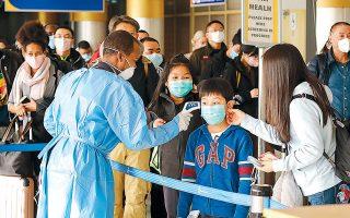 Ελεγχος επιβατών που μόλις έχουν φτάσει αεροπορικώς από την Κίνα στο Ναϊρόμπι της Κένυας.
