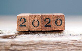 Ξεκινώντας το νέο έτος και την καινούργια δεκαετία, ίσως ήρθε η στιγμή για μια εκ των έσω επανάσταση με την ευκαιρία των 200 χρόνων από τη σύσταση του κράτους.
