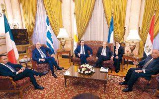 Oι υπουργοί Εξωτερικών Ελλάδας, Κύπρου, Αιγύπτου, Γαλλίας και Ιταλίας συνομιλούν κατά τη διάρκεια συνάντησης της διευρυμένης σύνθεσης του τριμερούς σχήματος συνεργασίας Ελλάδας - Κύπρου - Αιγύπτου, στο Κάιρο.