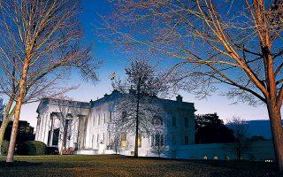 Ξημέρωμα στον Λευκό Οίκο, χωρίς βροχή και χιόνι.