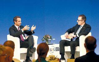 Ο πρωθυπουργός Κυριάκος Μητσοτάκης χθες το βράδυ στο 30ό «Greek Economic Summit» του Ελληνοαμερικανικού Επιμελητηρίου επανέλαβε ότι στον Λευκό Οίκο περιέγραψε τις κόκκινες γραμμές της Ελλάδας.